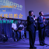 Common Service - Chinese