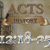 1218-25